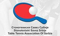 Stonoteniski savez Srbije logo